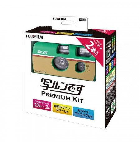 Fujifilm Disposable Premium KIT