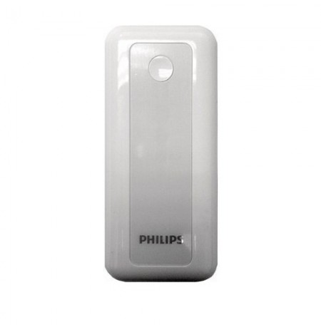 Philips 5200 mAh